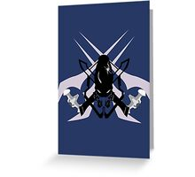 Covenant Greeting Card