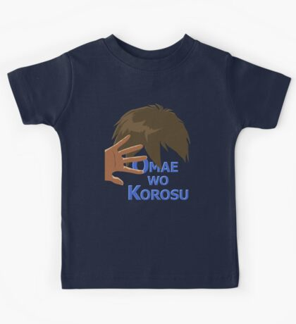 Quotes and quips - omae wo korosu Kids Tee