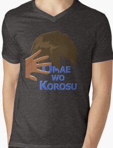 Quotes and quips - omae wo korosu Mens V-Neck T-Shirt