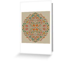 - Oriental flower pattern - Greeting Card