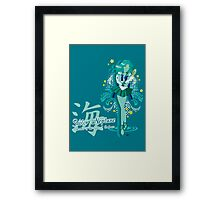 Soldier of the Sea & Embrace Framed Print