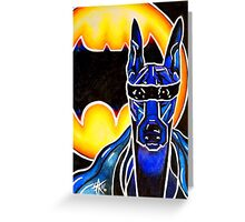 Doberman Super Hero Bat SuperHero Powerful Dog Breed Fun Happy Kids Room Greeting Card