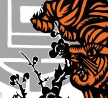 Prowling Tiger Sticker