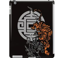 Prowling Tiger iPad Case/Skin