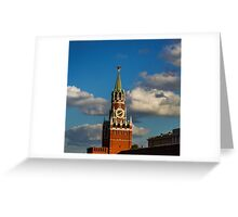 towers of the Moscow Kremlin Greeting Card