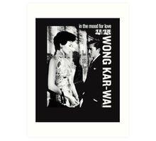 IN THE MOOD FOR LOVE - WONG KAR WAI Art Print