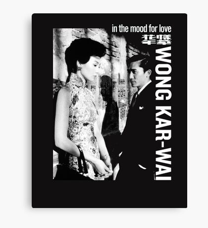 IN THE MOOD FOR LOVE - WONG KAR WAI Canvas Print