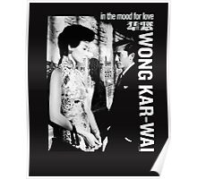 IN THE MOOD FOR LOVE - WONG KAR WAI Poster