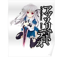 absolute duo ready for war  Poster