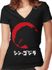 Godzilla Resurgence Women's Fitted V-Neck T-Shirt
