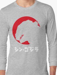 Godzilla Resurgence Long Sleeve T-Shirt