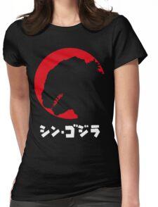 Godzilla Resurgence Womens Fitted T-Shirt