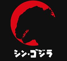 Godzilla Resurgence Unisex T-Shirt