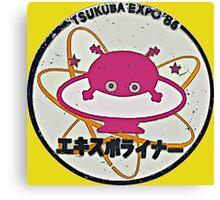 Tsukuba Expo Mascot Canvas Print