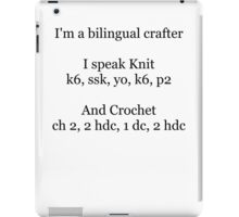 Bilingual crafter iPad Case/Skin