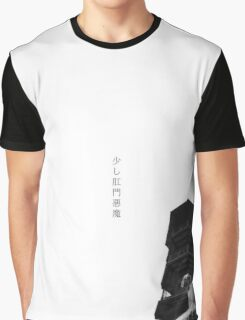 Japanese translation: the Butt Sniffing Demon Graphic T-Shirt