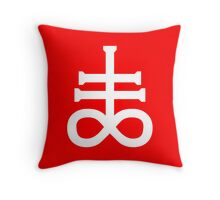 Leviathan Symbol - White Throw Pillow