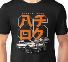 THE AE86  Unisex T-Shirt