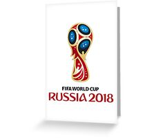 Russia 2018, Fifa World Cup Best Logo Greeting Card