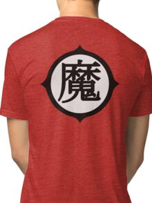 Dragon Ball - Piccolo Dōgi Tri-blend T-Shirt