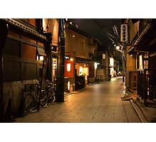 Gion, evening Photographic Print