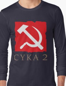 CYKA 2 Funny, Dota 2 Shirts Long Sleeve T-Shirt