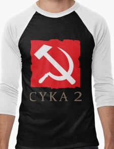 CYKA 2 Funny, Dota 2 Shirts Men's Baseball ¾ T-Shirt