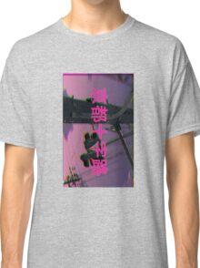 CITY SCAPE Classic T-Shirt