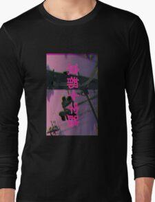 CITY SCAPE Long Sleeve T-Shirt
