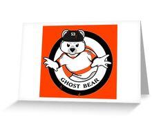 Ghost Bear Greeting Card