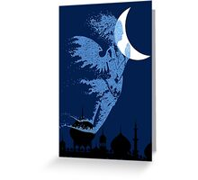Arabian Nights Desert Wind Djinn Greeting Card