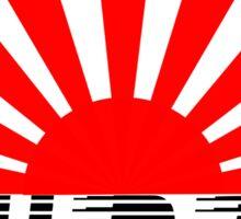 Turbo Rising Sun Car Stickers Sticker