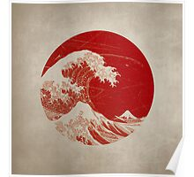 Hokusai - pillow Poster