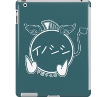 Year Of the Boar - 2007 - White iPad Case/Skin
