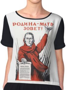 Soviet Poster: Родина-мать зовет! Chiffon Top