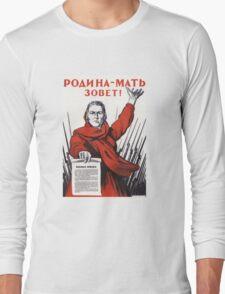 Soviet Poster: Родина-мать зовет! Long Sleeve T-Shirt