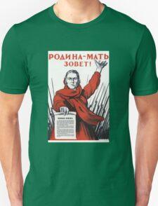 Soviet Poster: Родина-мать зовет! Unisex T-Shirt
