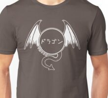 Year Of the Dragon - 2000 - White Unisex T-Shirt