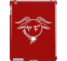 Year Of The Goat - 1967 - White iPad Case/Skin