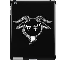 Year Of The Goat - 1979 - White iPad Case/Skin