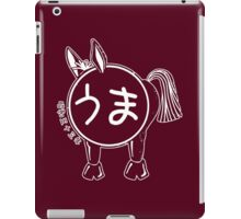 Year Of The Horse - 1978 - White iPad Case/Skin