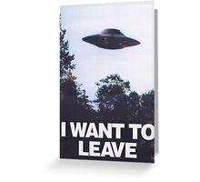 X Files Greeting Card