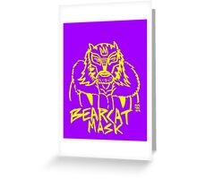 BOOTLEG WRASSLER BEARCAT MASK - YELLOW Greeting Card