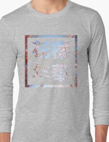 BTS HYHH 花樣年華  with Pink Flowers Long Sleeve T-Shirt