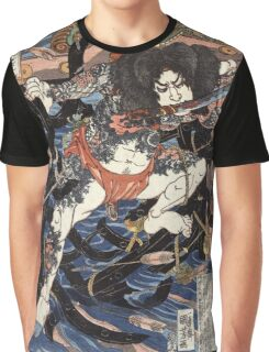 Lang Libai And Fei Zhangan - Kuniyoshi Utagawa - 1826 - woodcut Graphic T-Shirt