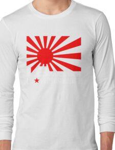 LB PERFORMANCE : GIFT Long Sleeve T-Shirt