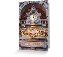 Antwerp Central Station Entrance Greeting Card