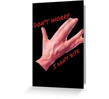 dont bite jimmy darling Greeting Card