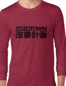 ZOZOTOWN Long Sleeve T-Shirt