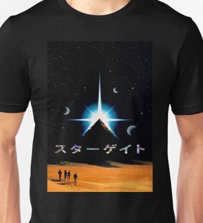 Stargatu Unisex T-Shirt